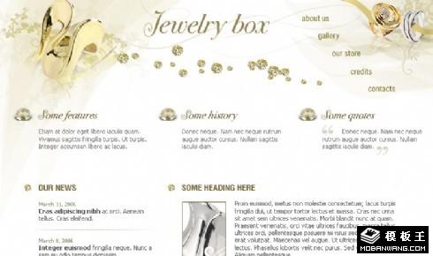 一生最爱珠宝首饰网页模板