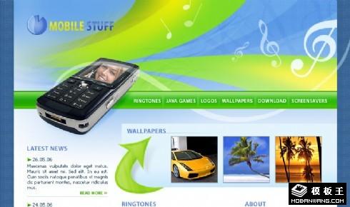 移动手机软件公司网页模板