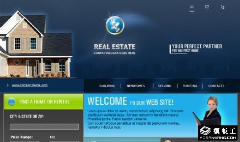 房产代理销售查询网页模板