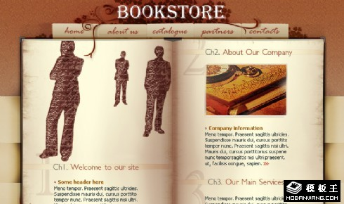 复古风格阅读信息网页模板