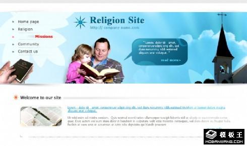 天主教圣经信息网页模板