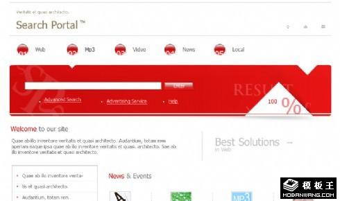 搜索引擎信息服务网页模板