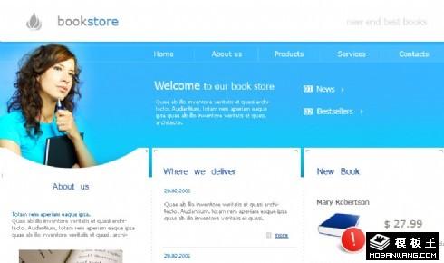 出版社书籍信息网页模板