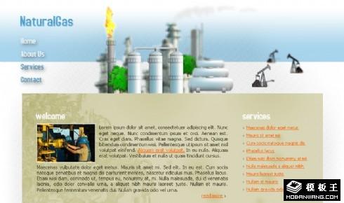 天然气能源公司网页模板