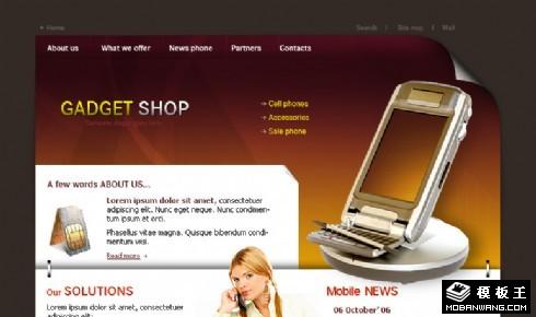 数码手机配件网页模板
