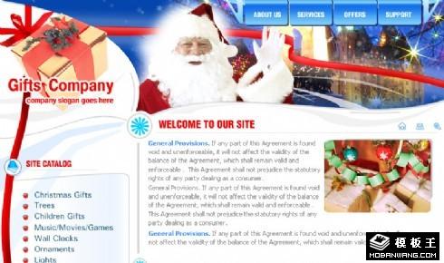 圣诞礼品商城网页模板