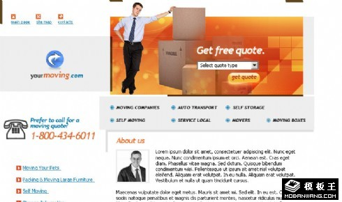 物流公司信息网页模板预览介绍 -物流公司信息网页模板免费下载