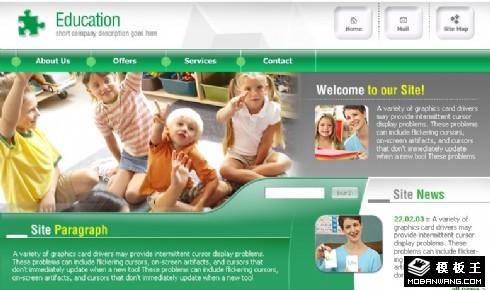 兴趣教育提高班网页模板