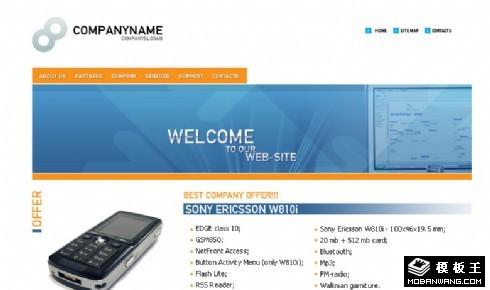 无线语音通信技术网页模板