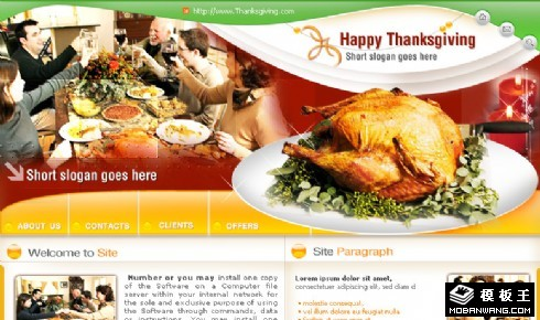 感恩节晚餐信息网页模板