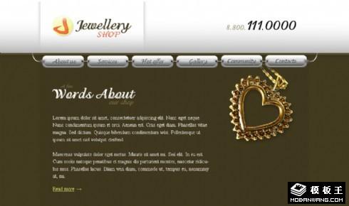 金饰宝石品牌展示网页模板
