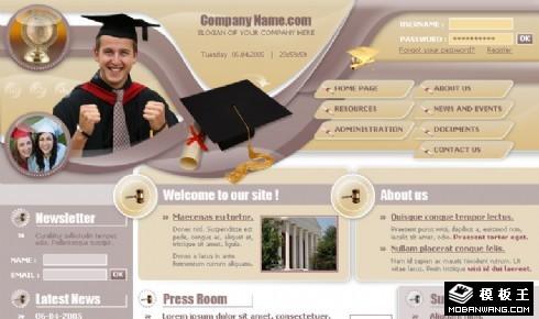 财产诉讼法律事务网页模板