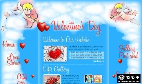 情人节爱神礼物网页模板