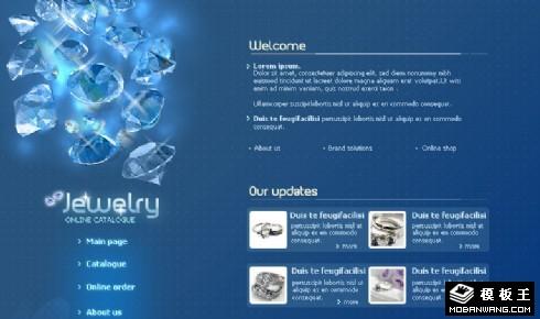 蓝色完美钻石网页模板