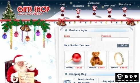 圣诞礼物信息网页模板