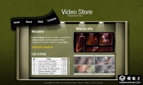 家庭影院信息网页模板