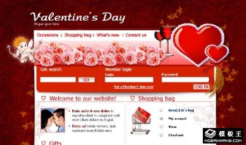 红色情人节礼物商店网页模板