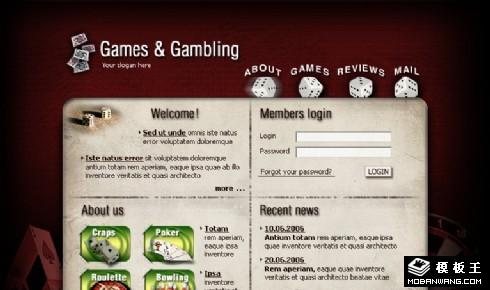 幸运的旋转棋牌游戏网页模板