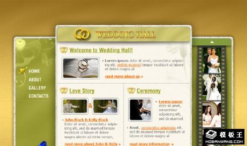 结婚纪念主页网页模板