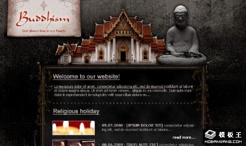 古典质感佛庙网页模板