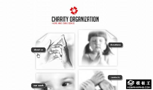 希望与纯洁慈善网页模板