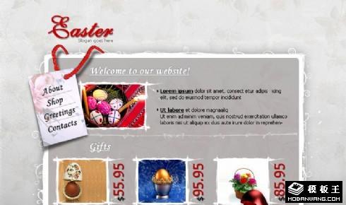 复活节礼物专题网页模板