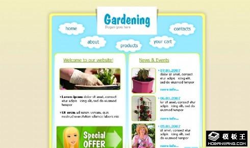 园艺天堂网页模板