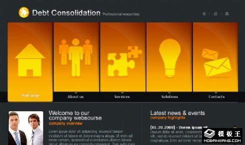 债务重整服务公司网页模板