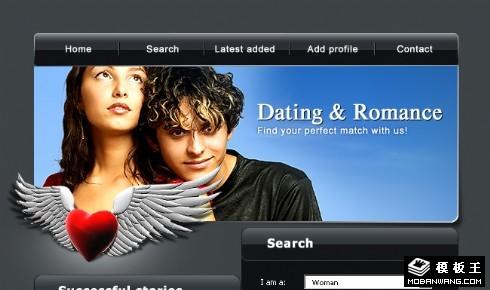 心动浪漫约会网页模板