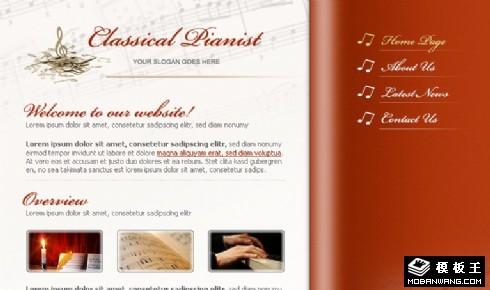 古典象牙钢琴网页模板