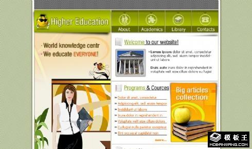 高等校园教育信息网页模板
