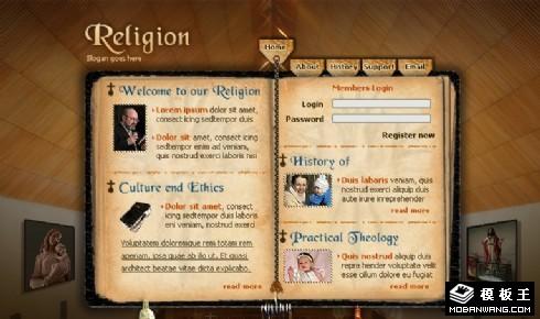 基督教信仰网站模板