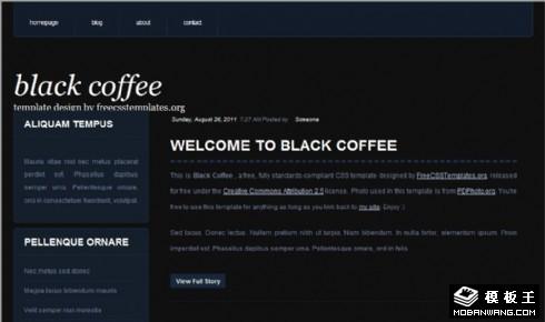 黑咖啡个人信息网页模板