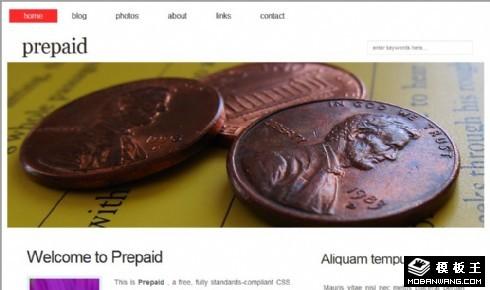 金融信用资讯网页模板