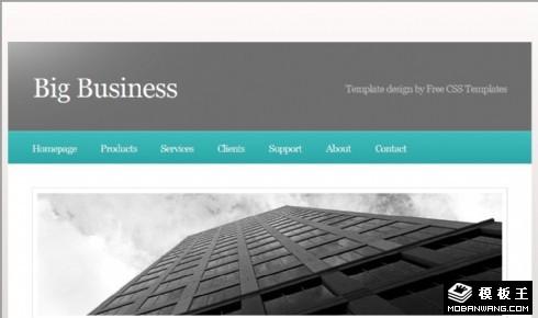 简洁大气企业商务网页模板