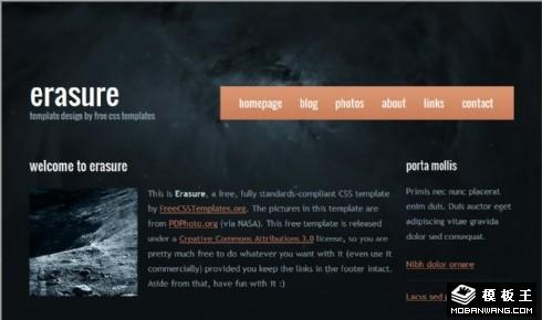 黑暗灭迹个性网页模板