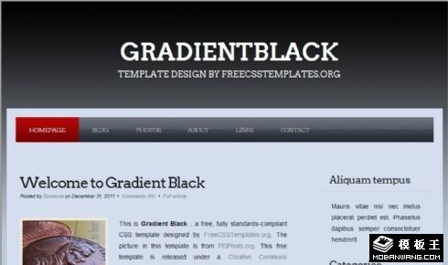 黑色渐变信息网页模板