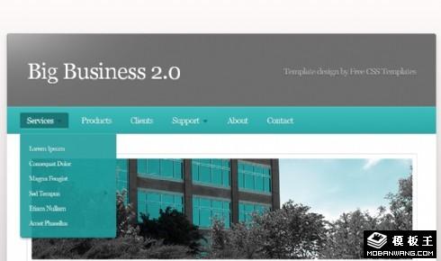 简洁大气公司动态网页模板