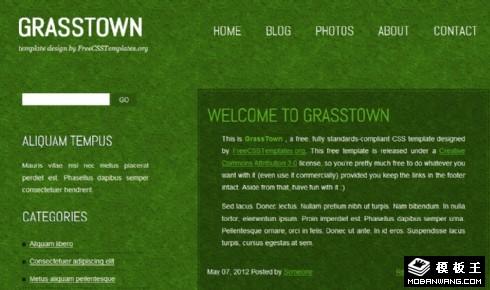 青草园绿地日志网页模板