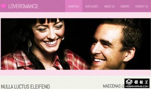 紫色爱之浪漫信息网页模板