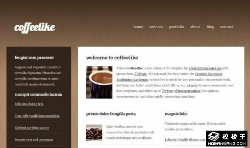 咖啡店饮品信息网页模板图片