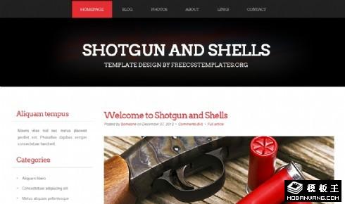 猎枪与子弹blog网页模板