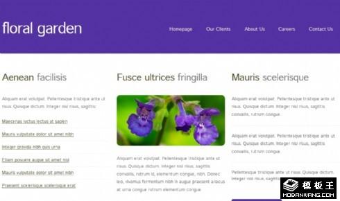 花卉养植园信息网页模板