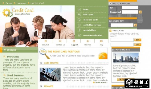 信用卡在线业务网页模板