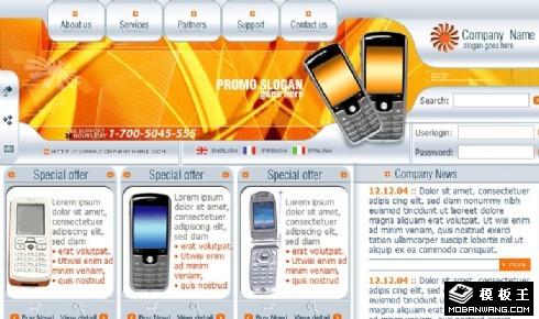 数字通讯公司网页模板
