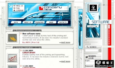 街车公司产品介绍网页模板