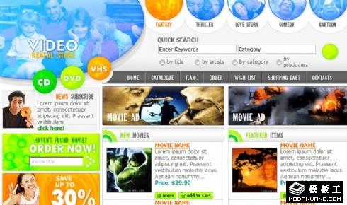 欢乐视频信息网页模板
