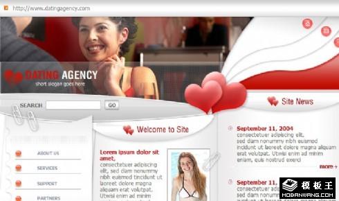 亲密关系婚介平台网页模板