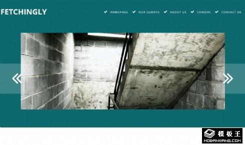 深湖绿信息展示网页模板