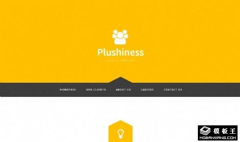 橙黄简洁移动手机网页模板